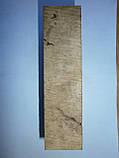 Брусок, кап акации, фото 4