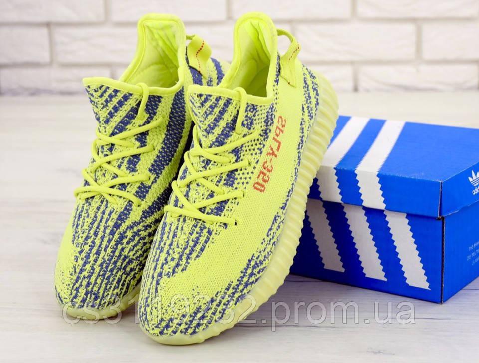 Мужские кроссовки Adidas Yezzy Boost 350 V2 (желтые)