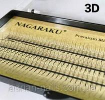 РЕСНИЦЫ NAGARAKU 3D - Толщина - 0,07. Изгиб - С