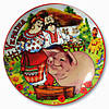 Тарілка декоративна , щасливе сімейство , кераміка , діаметр 13 см