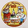 Тарілка декоративна , козак і козачка , кераміка , діаметр 13 див.