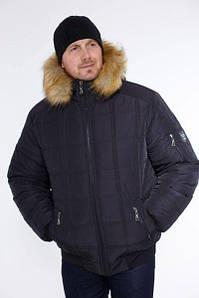 Мужские куртки зимние  от производителя  48 -70  черный
