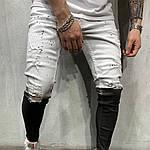 Як підібрати джинси?