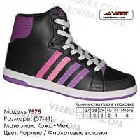 Зимние женские высокие кроссовки Veer размеры 37-41