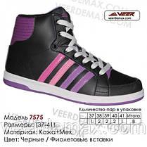 Зимові жіночі високі кросівки Veer розміри 37-41