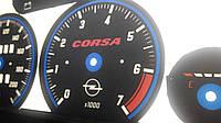 Шкалы приборов Opel Corsa, фото 1