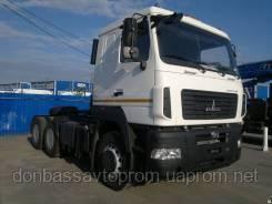 Седельный тягач МАЗ 643028-8529-012 с гидроотбором