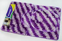 """Набор ковриков тройка """"Травка"""" латекс,блестящие (фиолетовый)"""