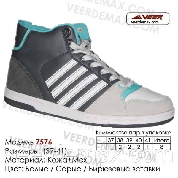Зимние женские кроссовки Veer размеры 37-41