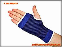 Эластичная повязка на запястье palm support 6801