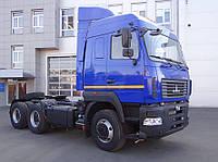 Седельный тягач МАЗ-6430С9-570-010, фото 1