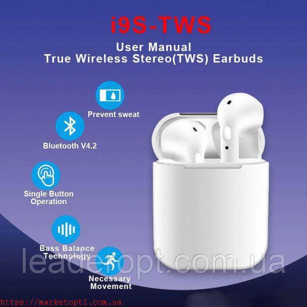 [ОПТ] Беспроводные Bluetooth наушники с чехлом и карабином I9S TWS