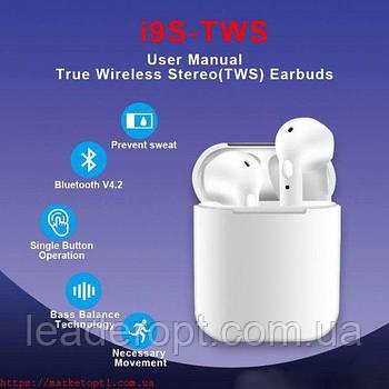 [ОПТ] Бездротові Bluetooth-навушники з чохлом і карабіном I9S TWS