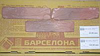 Искусственный камень гипсовый БАРСЕЛОНА 30 прямой / угловой  ( 0,6 м2 )