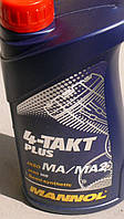 Масло Mannol 4т Plus 10w-40 1л
