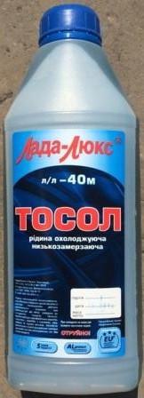 Тосол  ЛАДА-ЛЮКС  1 кг  л/л - 40
