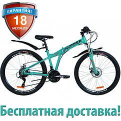 """Складной велосипед 26"""" Formula HUMMER DD 2019 (синий с оранжевым (м))"""