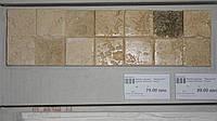 Искусственный камень гипсовый КОРСИКА  20  прямой \ угловой ( 0,34 м2 )