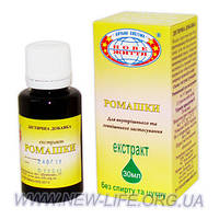 Ромашки экстракт для лечения гнойных ран, ожогов, конъюнктивита, насморка, отита