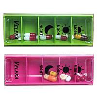 Таблетница Pill Box 15