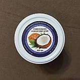 Масло кокоса 0,5 л, рафіноване, Малайзія PREMIUM VEGETABLE OILS SDN. BHD., фото 4