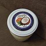 Масло кокоса 0,5 л, рафіноване, Малайзія PREMIUM VEGETABLE OILS SDN. BHD., фото 6