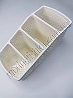 Органайзер пластиковий 20х9.5х10.5 див. Білий