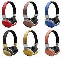 Bluetooth наушники Headset V683 оголовые качественные хороший звук