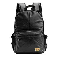 Мужской рюкзак Three-Box