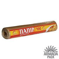Пергаментная бумага для запекания коричневая, 100 м