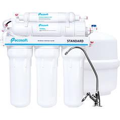Фильтр обратного осмоса Ecosoft Standart 5-50 MO550ECOSTD