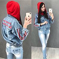 Женская джинсовая куртка ,стильная женская джинсовка, фото 1