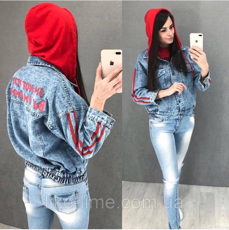 Женская джинсовая куртка ,стильная женская джинсовка