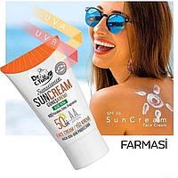 Солнцезащитный крем для лица Sunscience SPF50+ с антивозрастным уходом Dr.tuna Farmasi