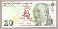 Банкнота Турции 20 лир 2009 г. UNC