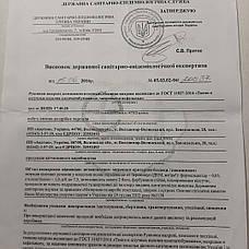 Ткань махровая 200см ширина (430г/м²) Белая, Сертификат, двухсторонняя 55~57м.п./рулон, фото 3