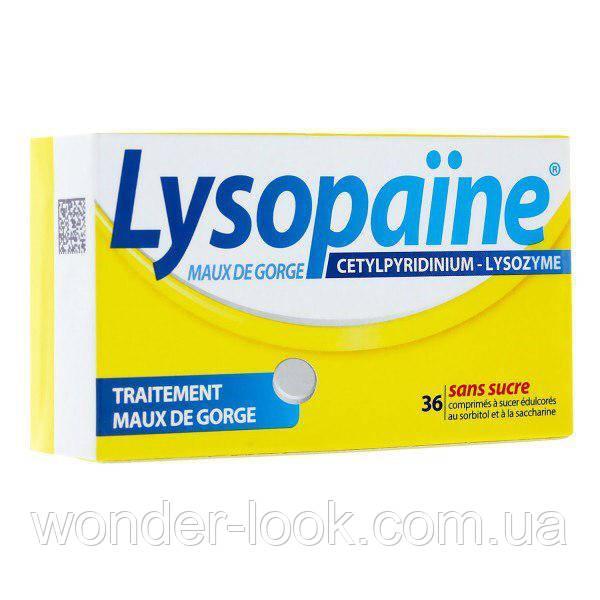 Lysopaine, аналог лизобакт ( 36 табл) Франція