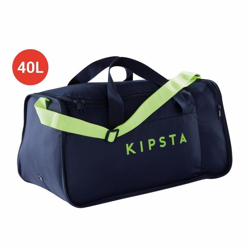 Спортивная сумка для командных видов спорта KIPSTA KIPOCKET 40л