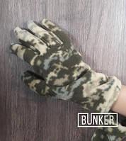 Зимние перчатки флисовые в расцветке пиксель ММ-14, фото 1