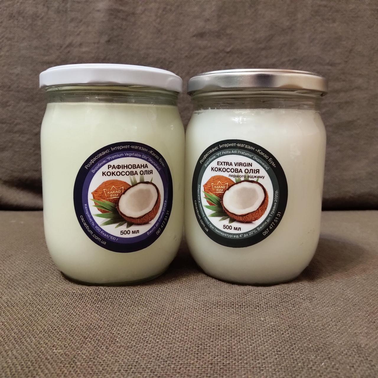 Масло кокоса 0,5 л, рафіноване, Малайзія PREMIUM VEGETABLE OILS SDN. BHD.