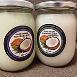 Масло кокоса 0,5 л, рафіноване, Малайзія PREMIUM VEGETABLE OILS SDN. BHD., фото 3