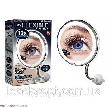 [ОПТ] My Flexible Mirror 10х