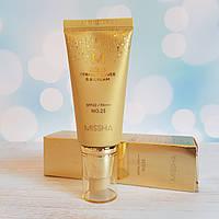 ВВ крем с золотом №23 MISSHA M Gold Perfect Cover BB Cream (SPF42/PA+++) #23 Natural Beige  50 мл