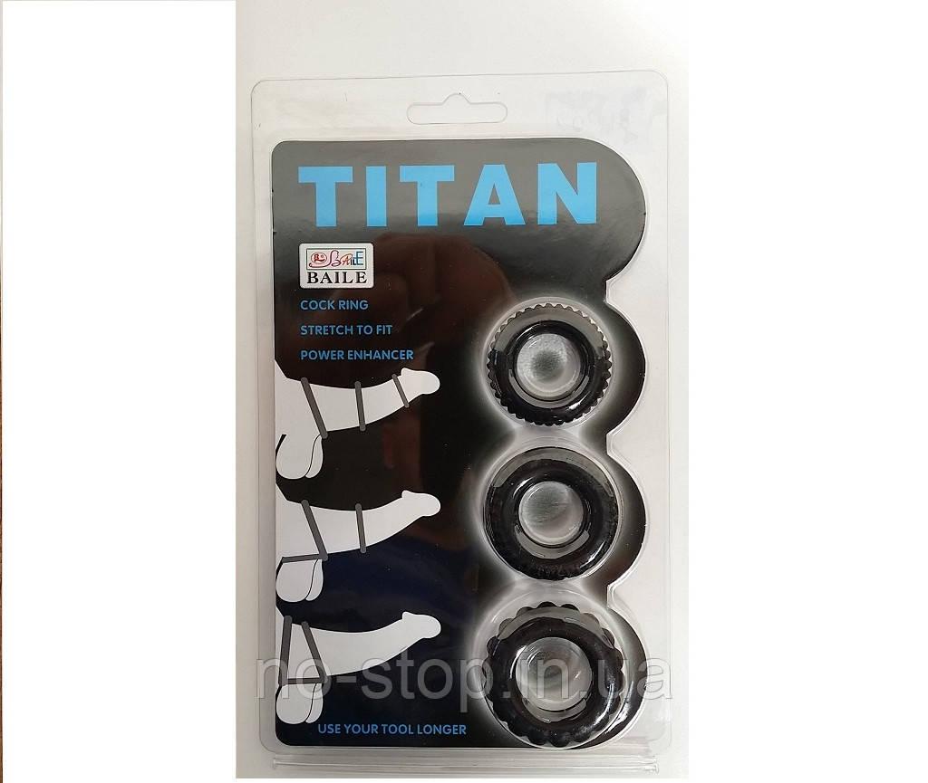 Эрекционные кольца - TITAN cock ring set blue
