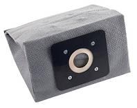 Мешки для пылесоса Gorenje Bag Set GB2TBR (570732)