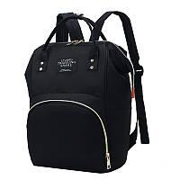 Сумка-рюкзак для мам Camille Black