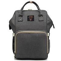 Рюкзак - сумка органайзер для мамы Божена TNXB Серый