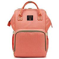 Рюкзак - сумка органайзер для мамы Божена TNXB Оранжевый