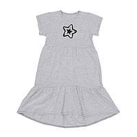 Платье для девочки серого цвета