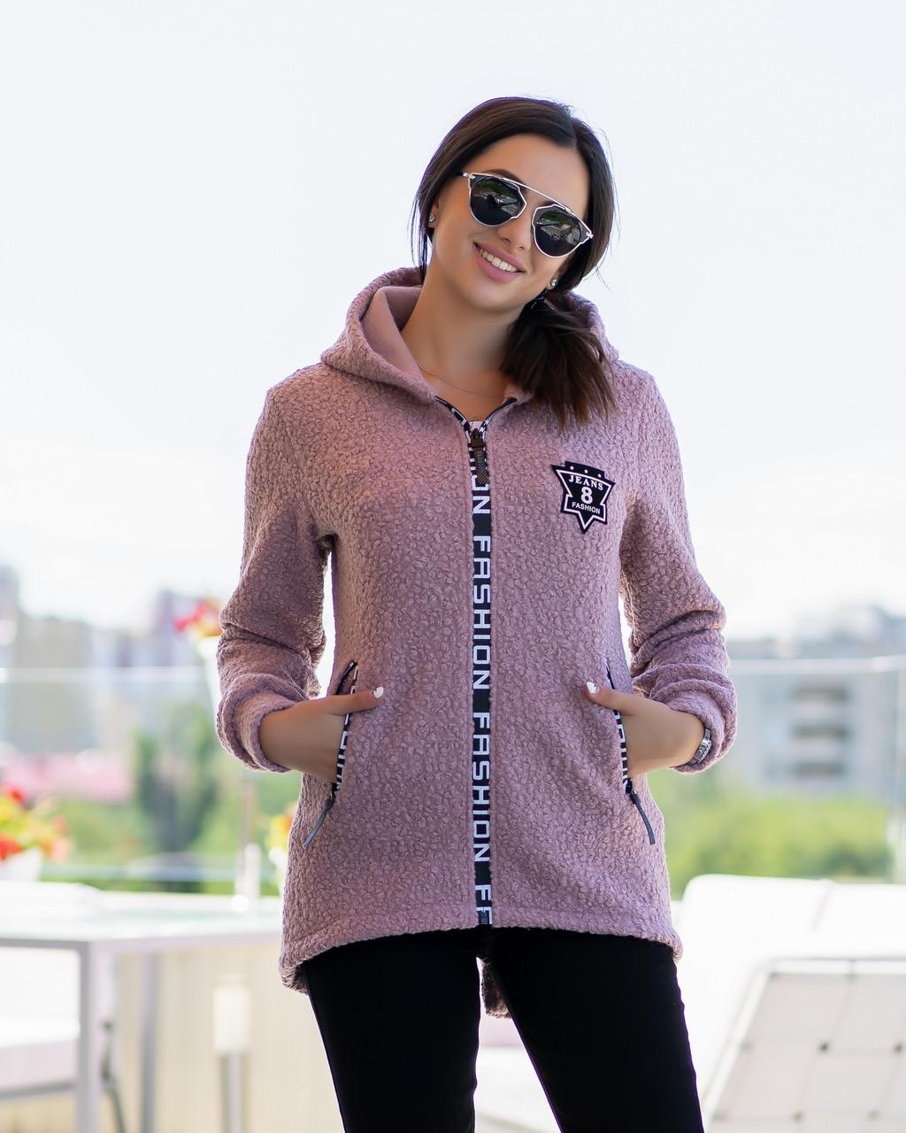 Женская куртка оп901
